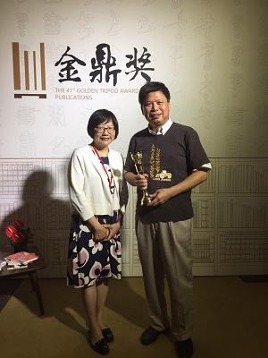 Golden Tripod Award